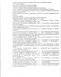 eksamenokomissi2.jpg